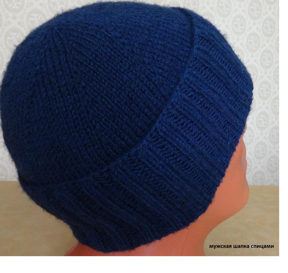 Вяжем шапку с мехом норки