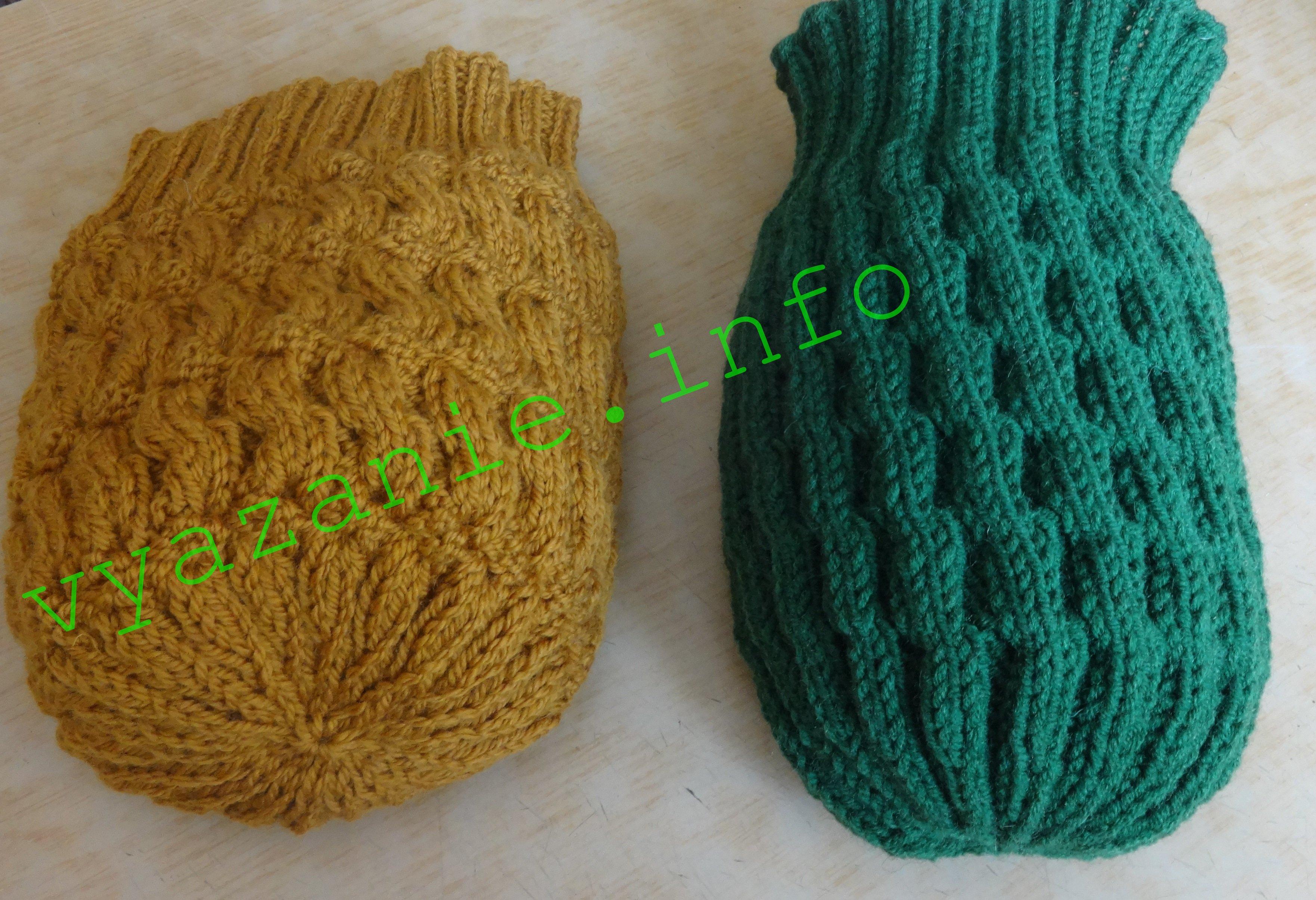 шапки бини вместе