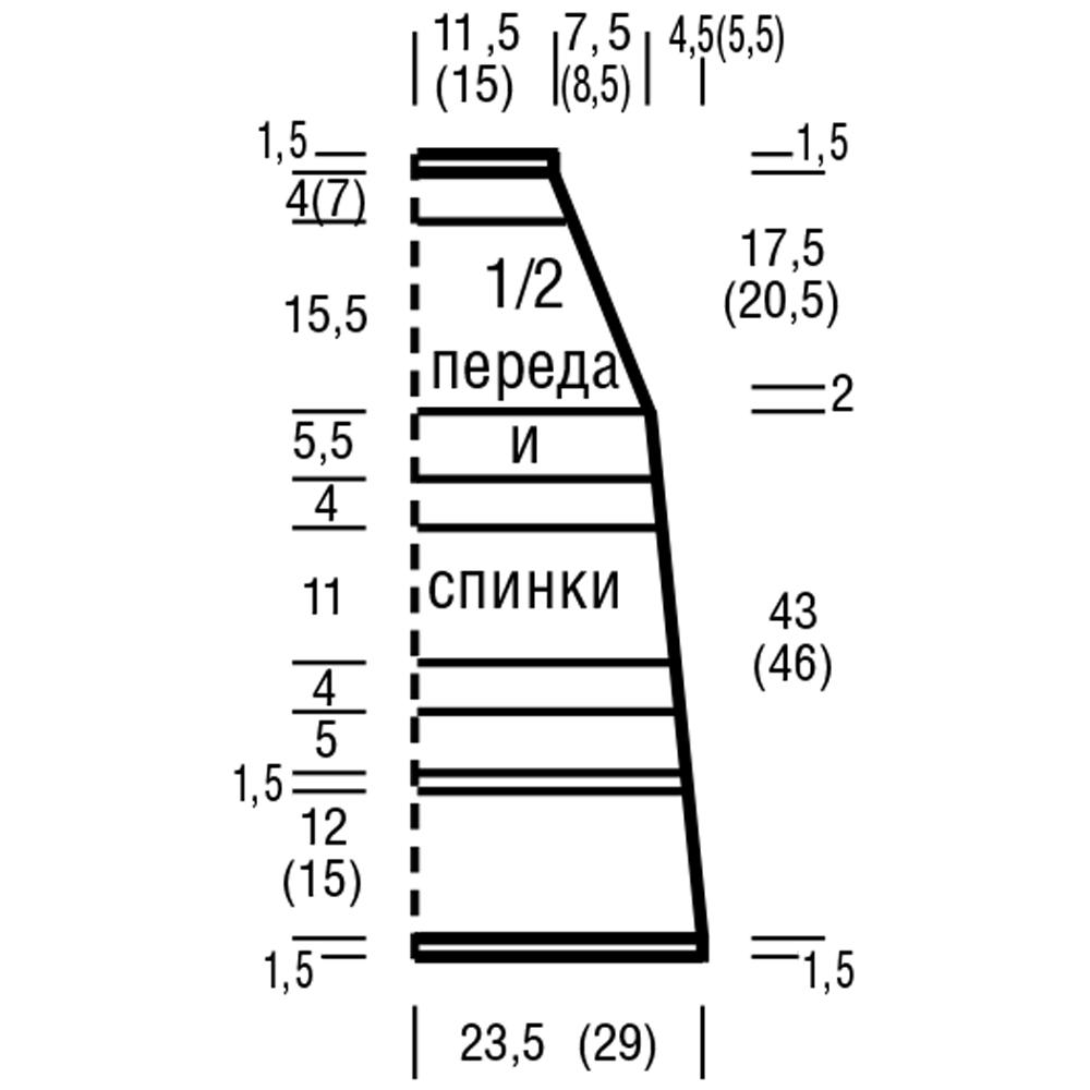 ЛЕТНИЙ ТОП с американской проймой_схема2