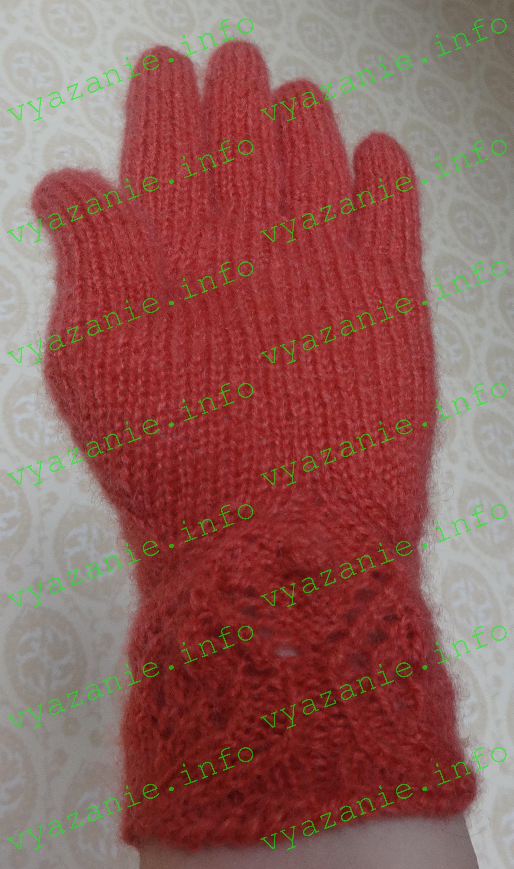 перчатки женские ажурные