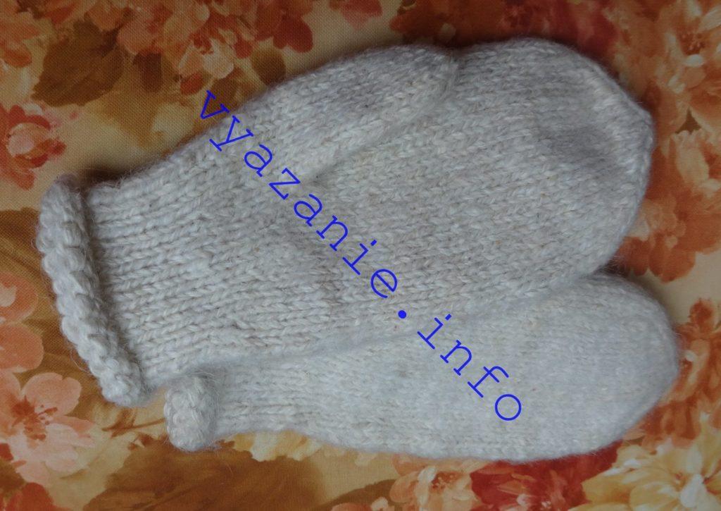 рукавицы плотно по руке