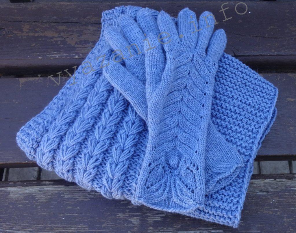 комплект шапка, шарф, печатки