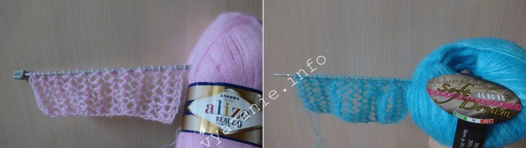 2 варианта шарфа