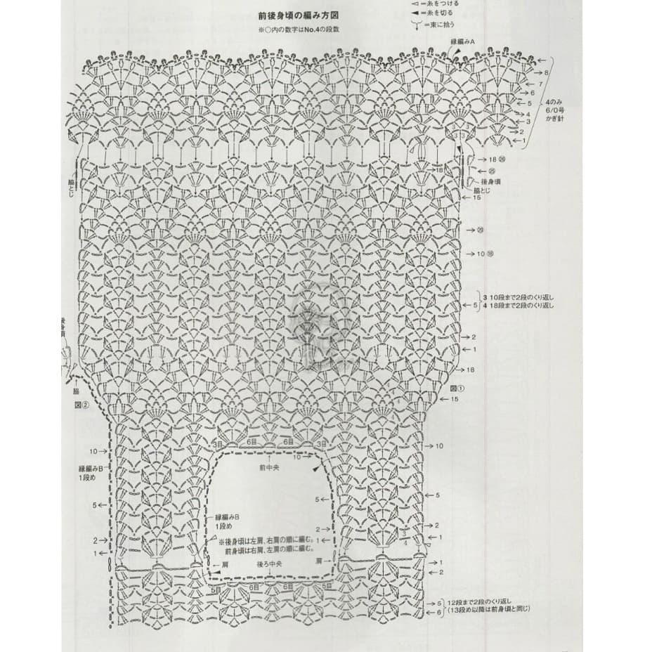 схема топа крючком