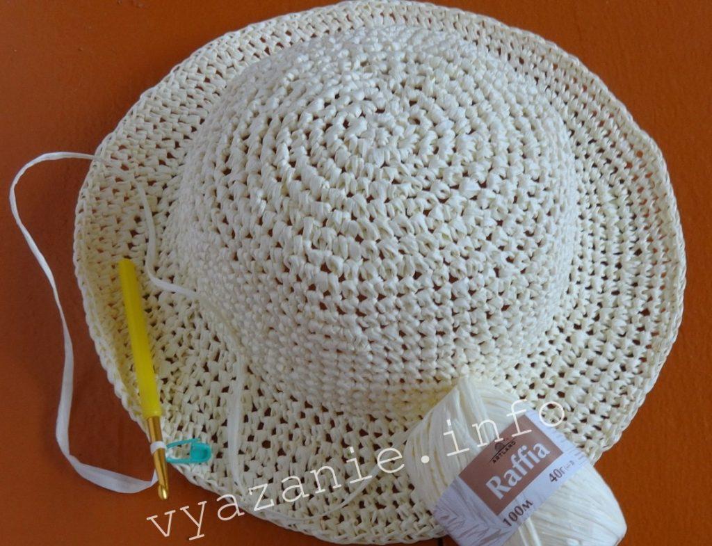 как вязать шляпку из рафии на лето