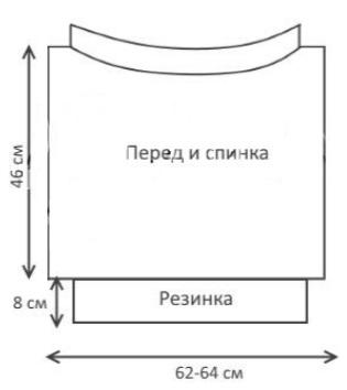 жилет схема