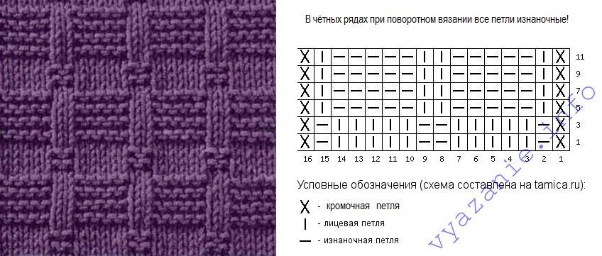 простой узор и схема