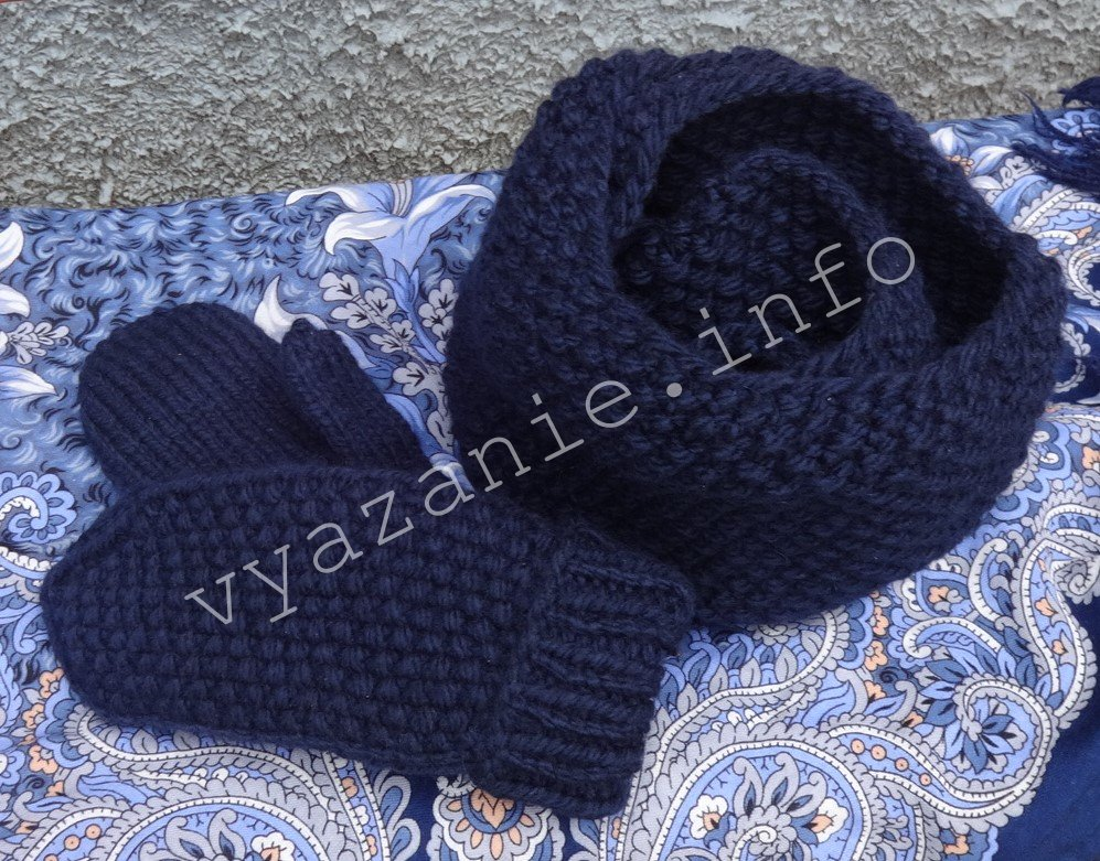 вязаный снуд и рукавички