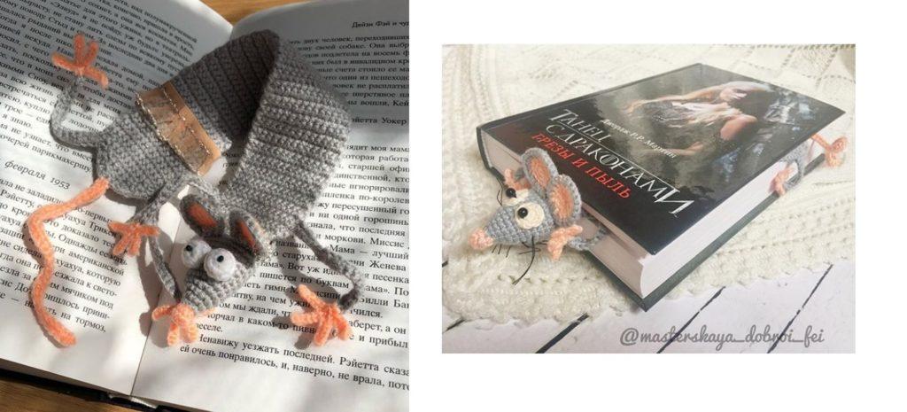 крыса закладка для книг своими руками