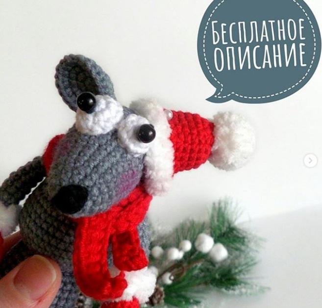 новогодняя крыса фото