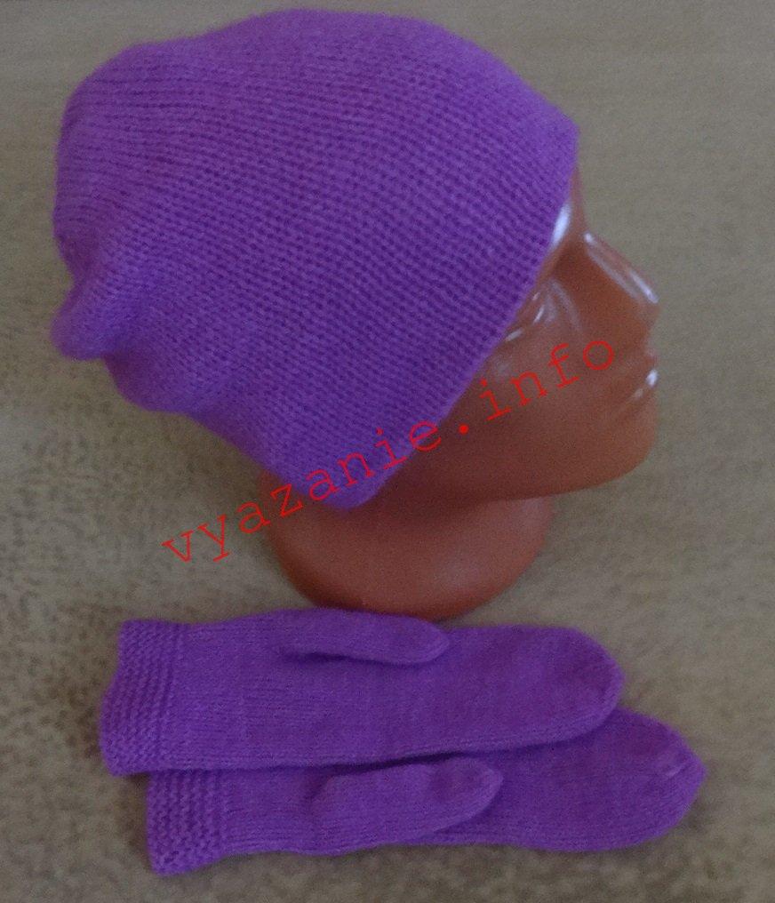 шапка бини двусторонняя