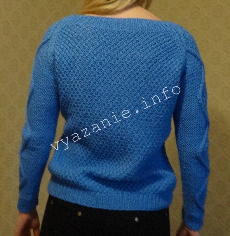 свитер женский спинка