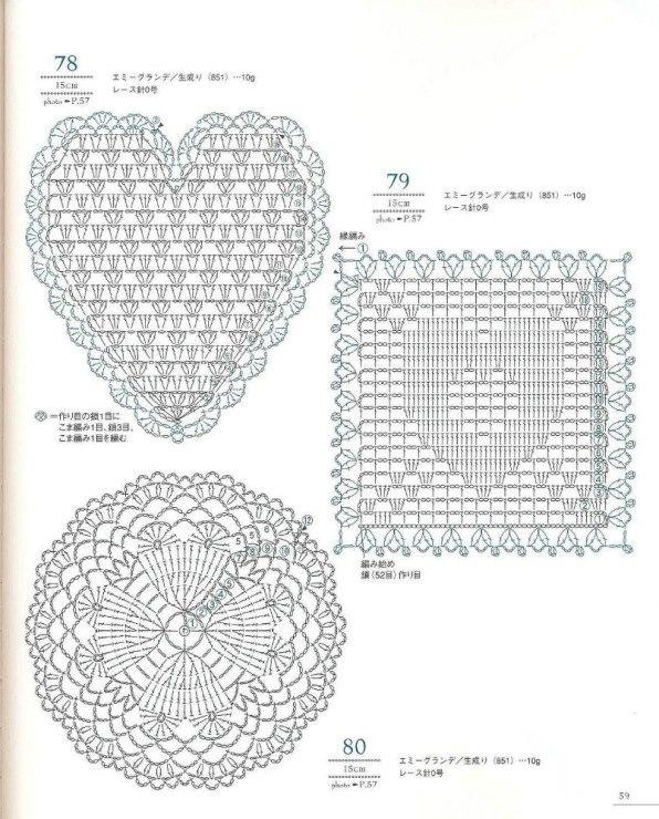сердечки схемы