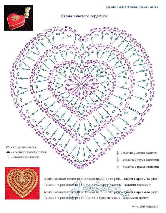 сердечки схема и фото