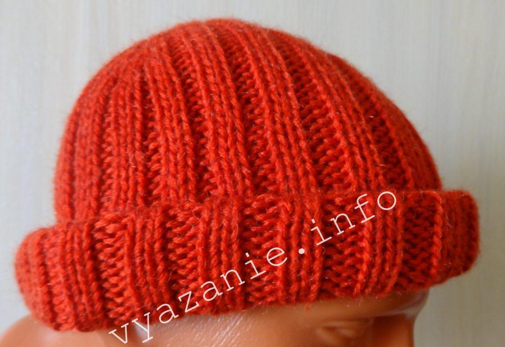 шапка резинкой с отворотом