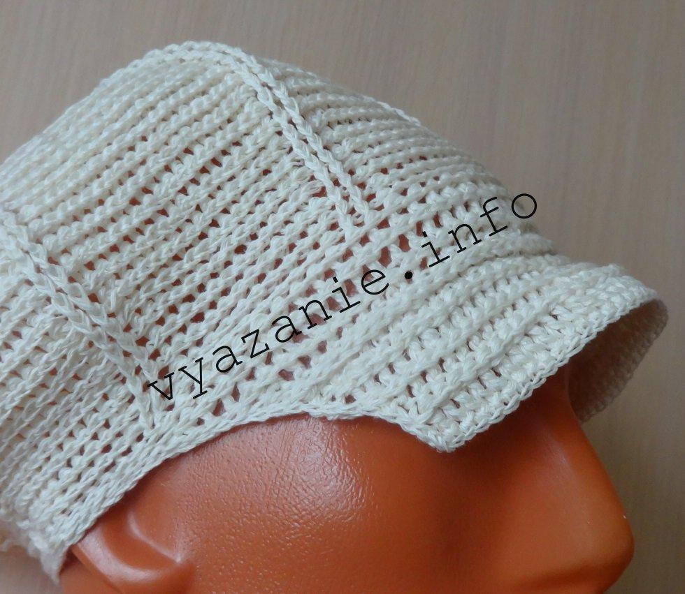 летняя кепка женская
