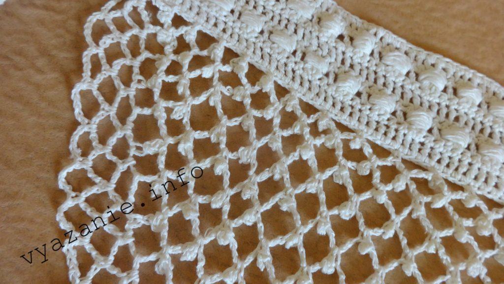 вязание крючком косынки
