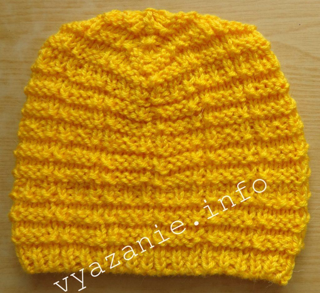 маленькая желтая шапочка