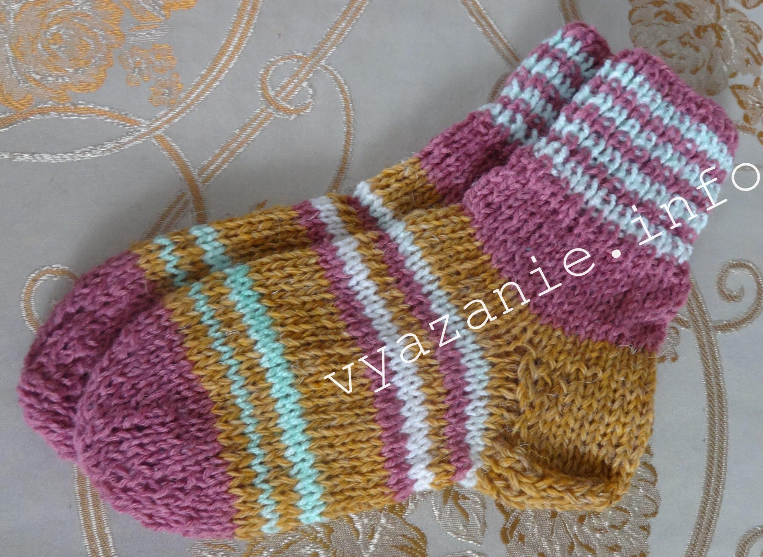 вязаные носки на 2 спицах