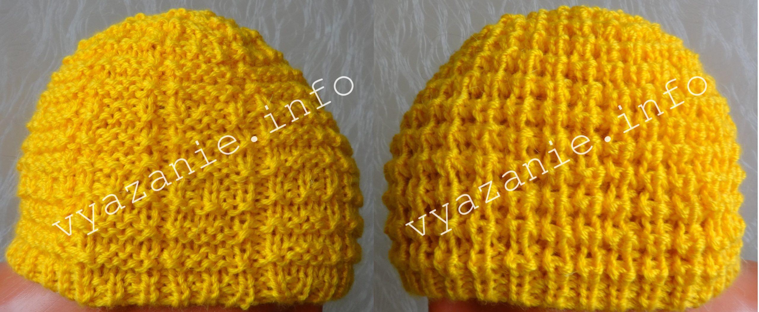 простые вязаные шапки на весну