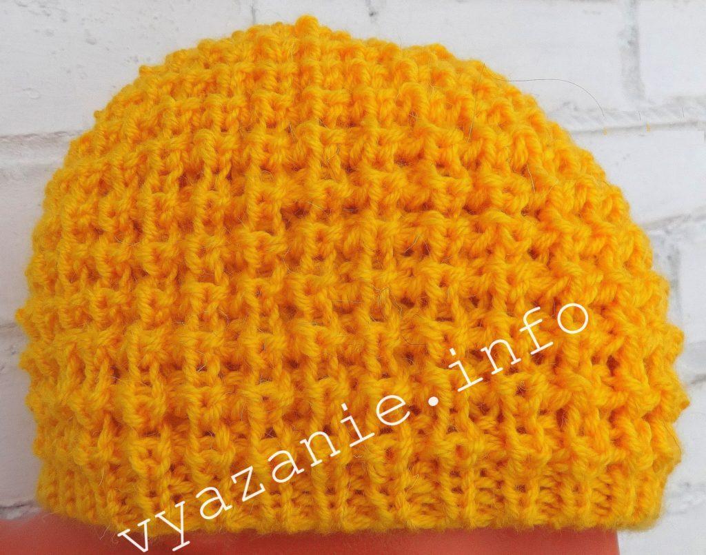 жёлтая шапка
