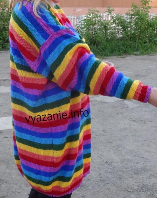 свитер спицами радуга