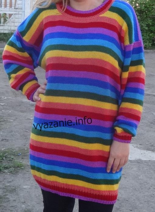 свитер радуга связанный спицами