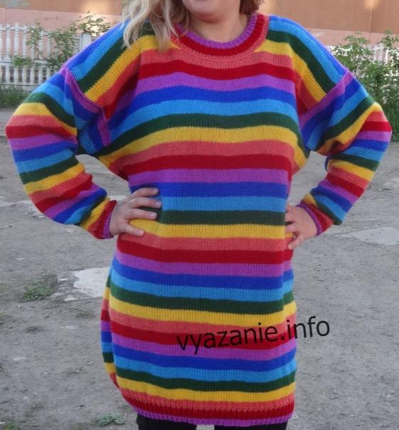 как вязать свитер радуга