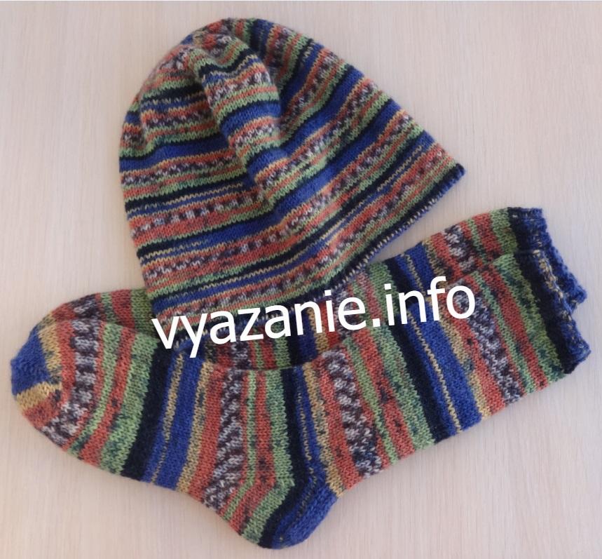 шапка и носки из пряжи Alize suprewash