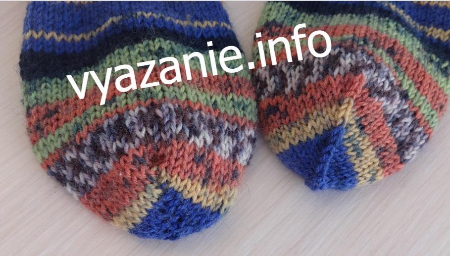 мыски носка