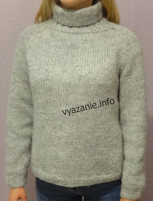 свитер реглан-погон сверху